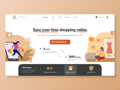 Landing page   Online shopping service   Concept webflow wix tila figma illustration save money concept green orange color e-commerce landing landing page web design ux ui
