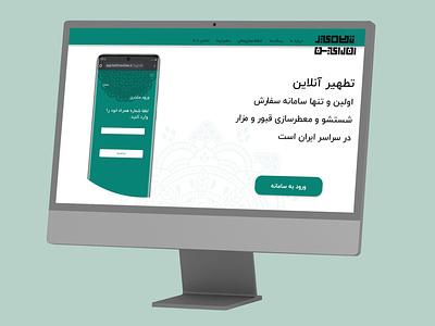 UI design Service site design ux graphic design ui