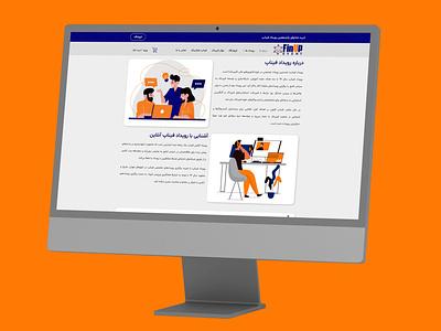 UI Design (event) FinupEvent finupevent ux motion graphics graphic design ui