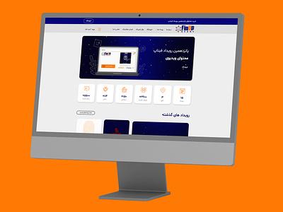 UI design (event) Finupevent event illustration ux branding ui
