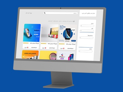UI design (Credit facilities) Tejarat Bank Iran banktejarat ux graphic design uidesign ui