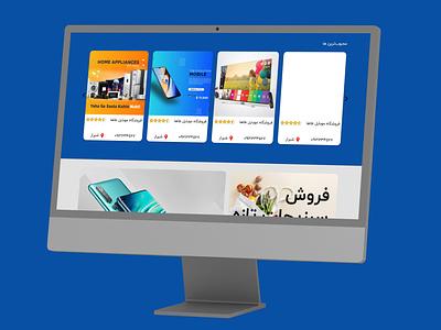 UI design (Credit facilities) Tejarat Bank Iran banktejarat faridshad branding ui