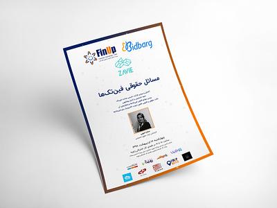 Poster Design event pro event design poster design poster