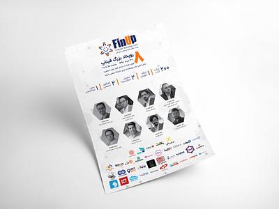 Poster Design event design event pro finup design poster design poster