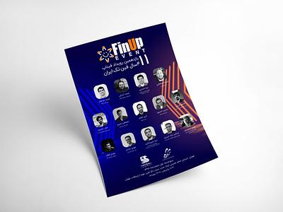 Poster Design event design poster design poster