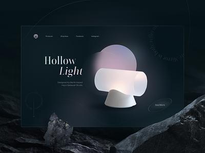 Hollow Light // Website landing page landing webdesign website web home page main product shop store ui ux light