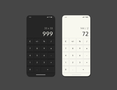 DAYLY UI | Calculator