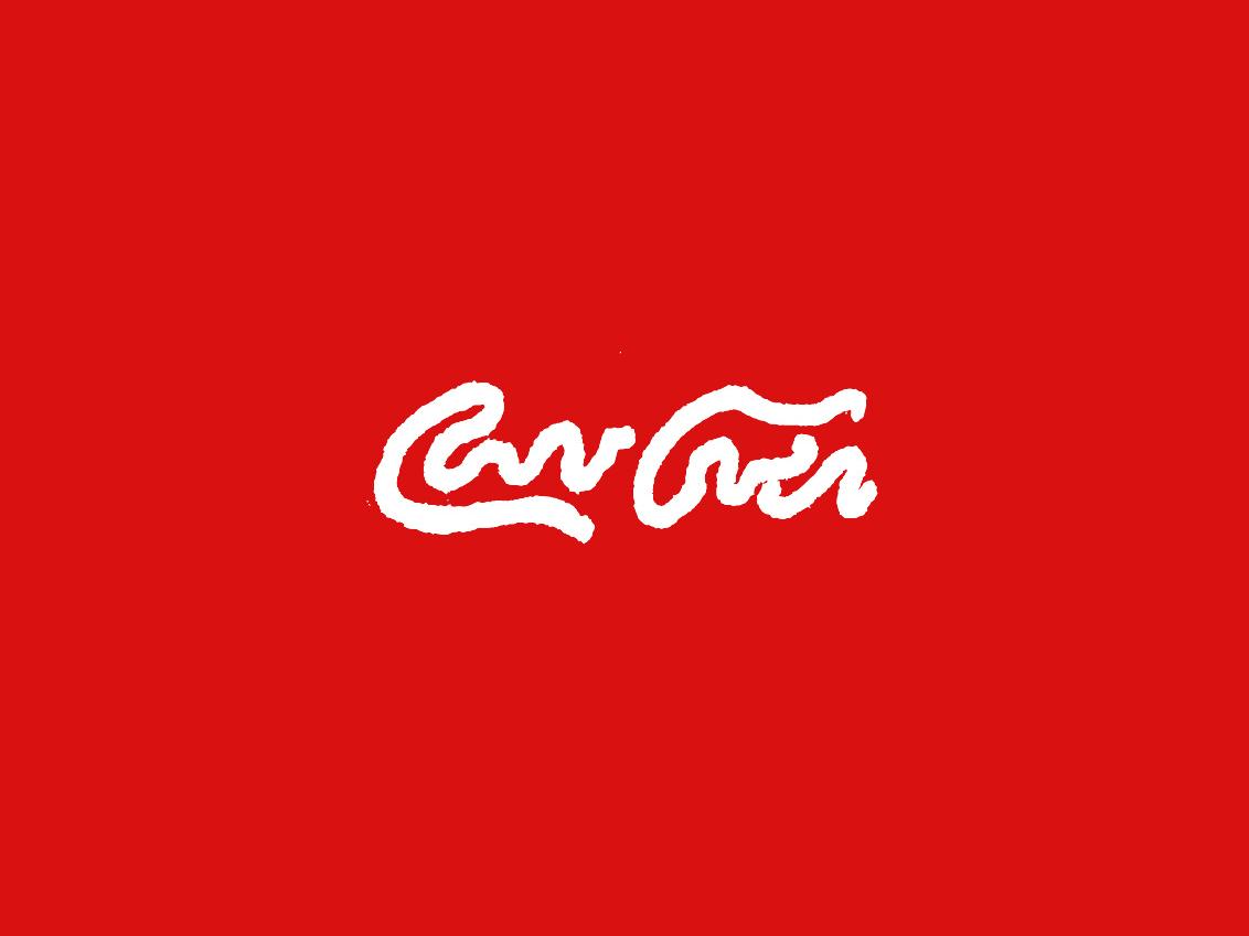 Fernando Sez - Enjoi logodesign logos logo coke coca-cola cocacola artwork impressionism impression brand identity album art linework line art lineart vector illustration squiggles squiggle art design
