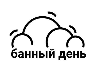 bath day web flat design branding vector logo illustration