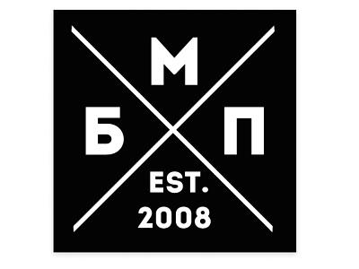 FC BMP graphic design flat design branding illustration vector logo