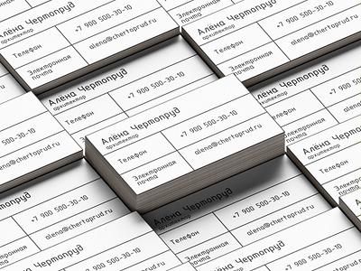 Architect's business card v1 typography graphic design design branding