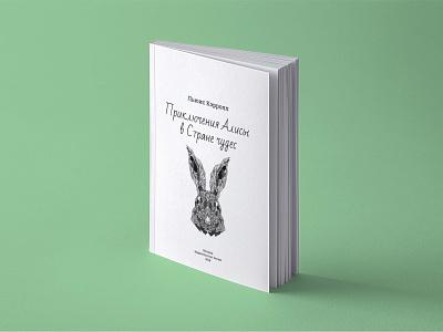 Alice's Adventures in Wonderland book cover book cover cover book typography illustration graphic design design