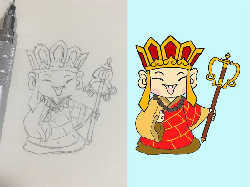 Q version of Tang Hao character design website type animation flat ui ux illustration web icon app typography vector branding design logo