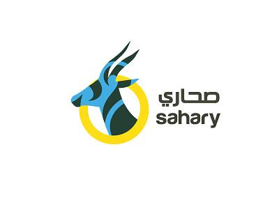 sahary .. petrol company oil petrol desert branding logo logos arabiclogos