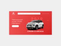 Citroën official dealer. Belarus.