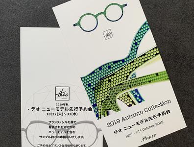 A4-sized DM Card Design