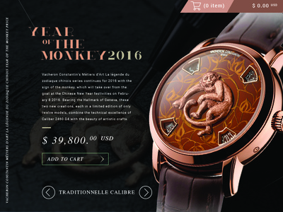 Year of the Monkey e-commerce shopping cart watch