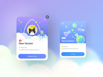 A popover design to invite people to update the app version app ui illustration