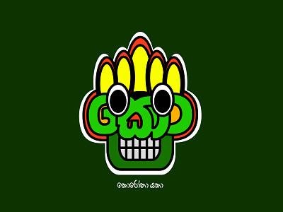 Corona Devil icon doodle drawing vector illustration character graphic artist typo design illustrator graphic inspiration