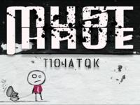 logo and album