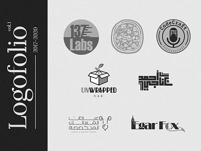 Logofolio vol.1 — 2017/2020 arabic illustration creative logo logoinspiration brand identity branding logo collection logofolio logotype logodesign logos