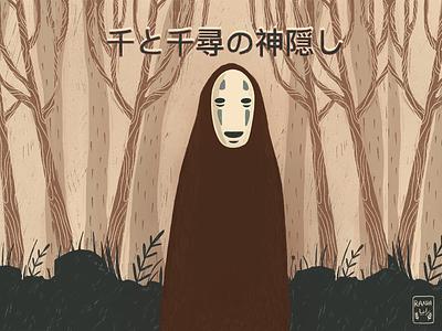 Spirited Away - No Face カオナシ poster illustration hayaomiyazaki studioghibliart nature studioghibli poster design カオナシ no face texture procreate art warm colors procreate grain texture illustration art illustration