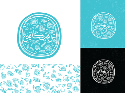 Toscanini  Pizza - Logo Design