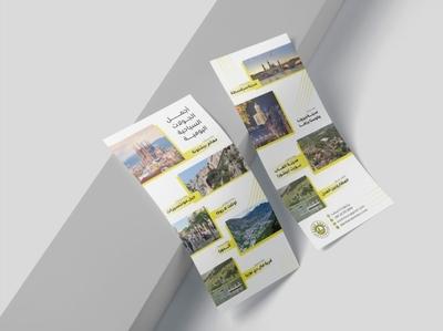 Flyer branding arabic motivation imagination graphic design flyer photoshop design