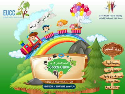 ads children poster graphic design photoshop ads design children