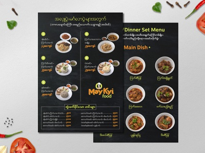 Food Flyer may kyi food myanmar restaurant graphic design food menu trifold broucher