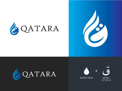 Qatara - Logo Design