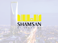 Shamsan Arabic Logo