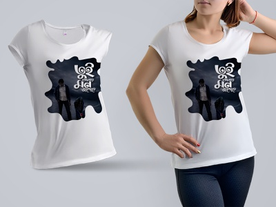 T-Shirt Design minimal character clean brand animation mobile graphic design type identity icon logo lettering illustrator branding vector illustration typography design