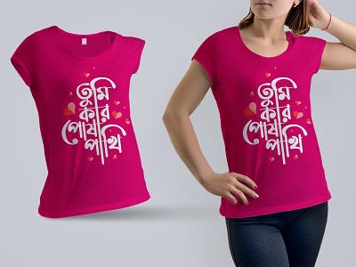 T-Shirt Design 2 graphic design identity icon logo lettering illustrator branding vector illustration typography design