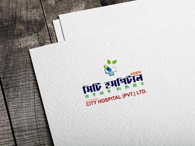 city hospital Logo graphic design identity icon logo lettering illustrator branding vector illustration typography design
