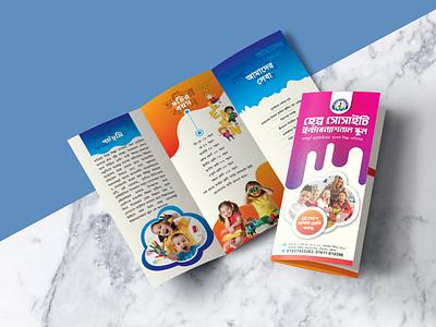 Tri Fold Brochure Design identity graphic design logo branding illustration design