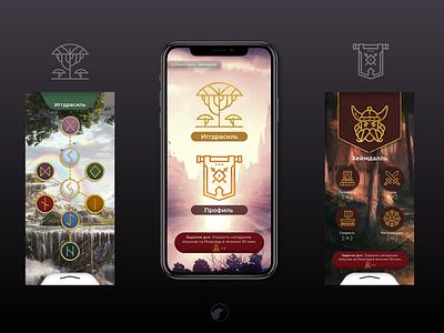 Heimdall app god scandinavia game design ui ux