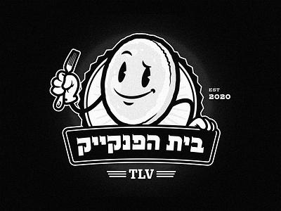 Pancake House TLV retro restaurant character diner pancake hebrew typography vector branding design logo illustration