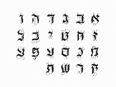Iyyov font ft. Nimrodado typography illustrator vector handlettering calligraphy gothic hebrew font