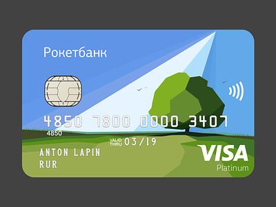 Card for RocketBank pic rocket white blue green card bank