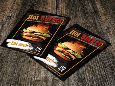 Poster for restaurant Hot Burger