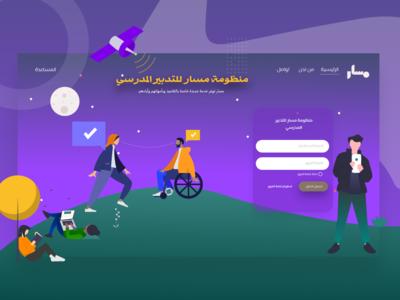 massar web design mobile website ux ui design branding app web