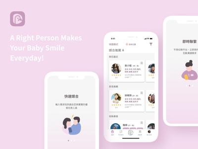 Dear Baby App Concept Design