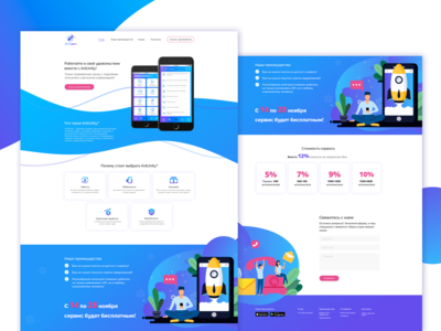 Landing page for mobile app promotion