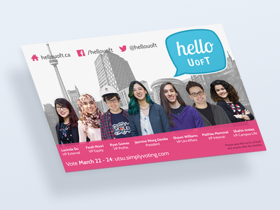 Hello UofT Banner ad banner campaign