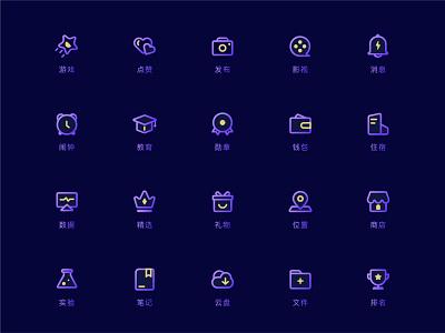 line icon design app ui icon uidesign
