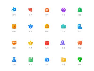 icon design ui icon uidesign