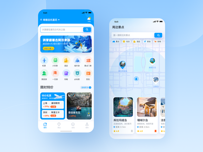 Travel App design ux app uidesign ui