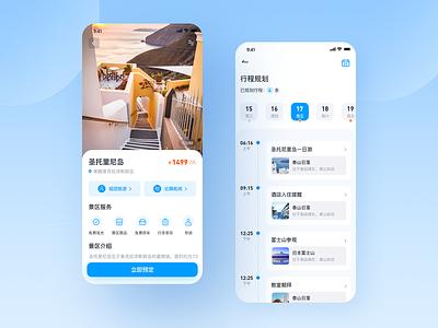 Travel App design ux app uidesign ui