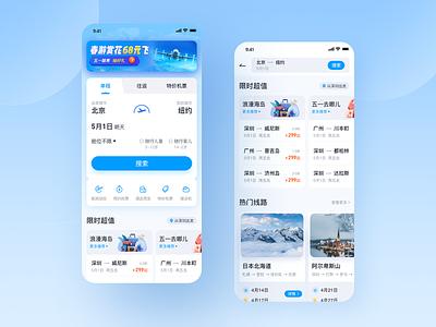 Travel App design design ux app uidesign ui